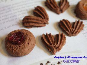 【吳雙の親子甜點】水滴巧克力餅干