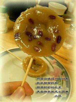 红豆水晶钵仔糕