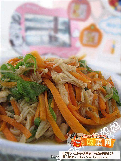 素炒金針菇